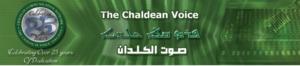 Chaldena Voice2